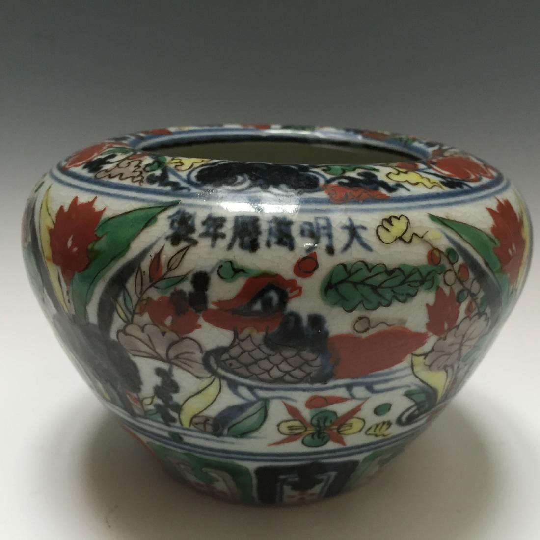 A CHINESE WUCAI PORCELAIN BOWL, MARKED. - 2