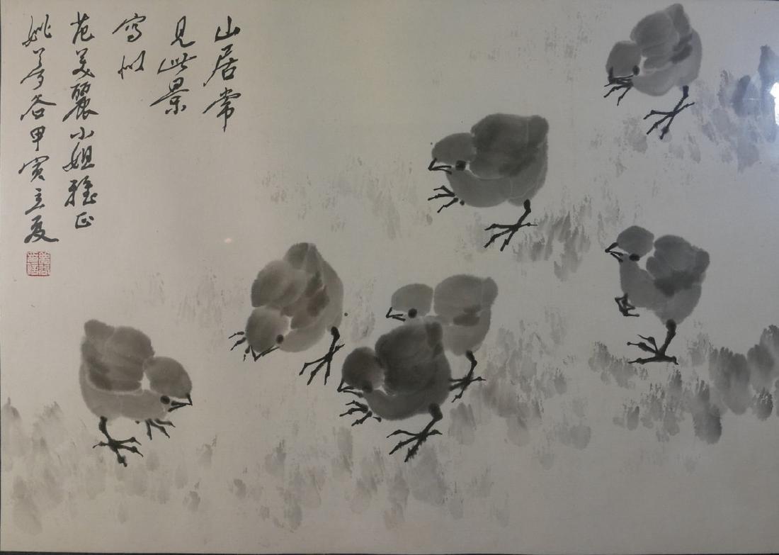 YAO MENGGU (1912 - 1993), WATERCOLOR CHICKS, FRAMED