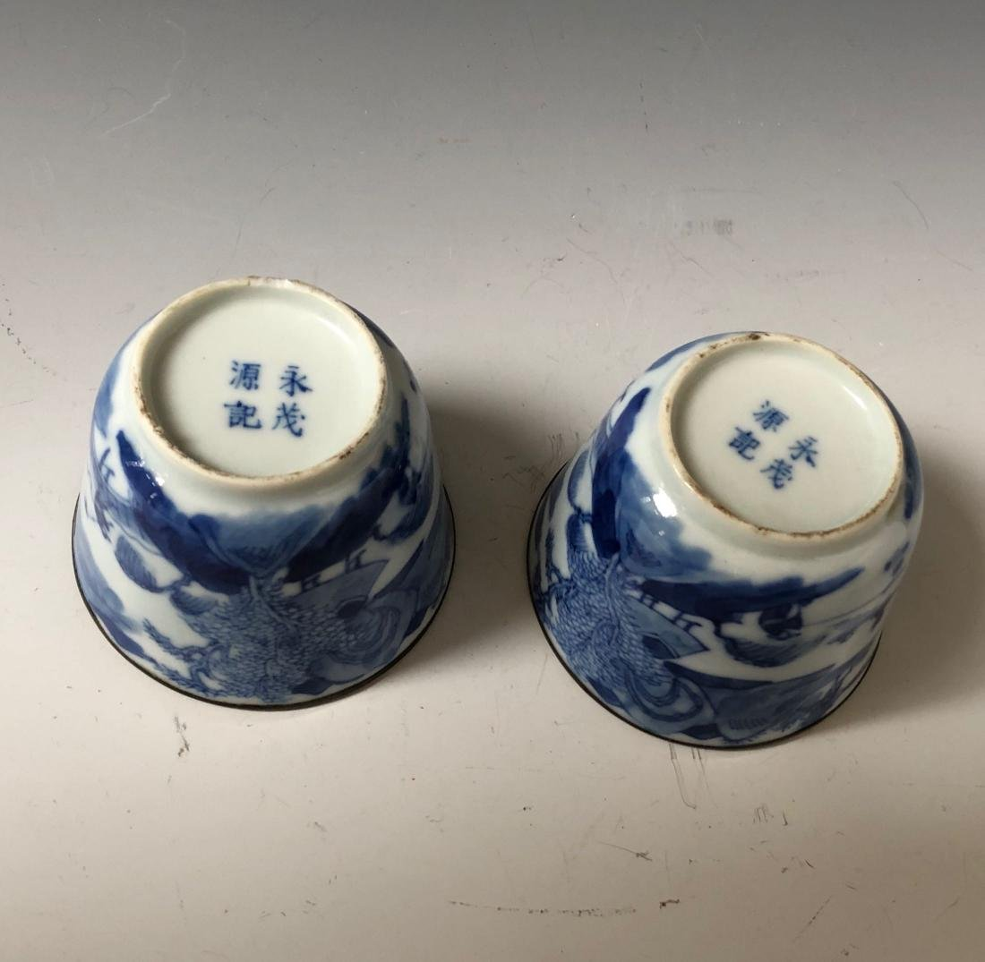A PAIR OF CHINESE ANTIQUE BLUE AND WHITE CUPS , MARKED. - 3