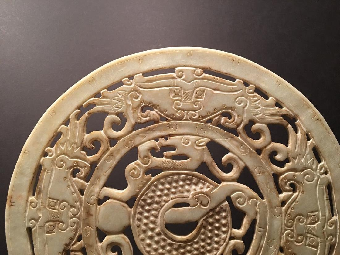 "ANTIQUE Chinese Jade Coin, Qing  Dynasty. 11 3/4"" - 3"