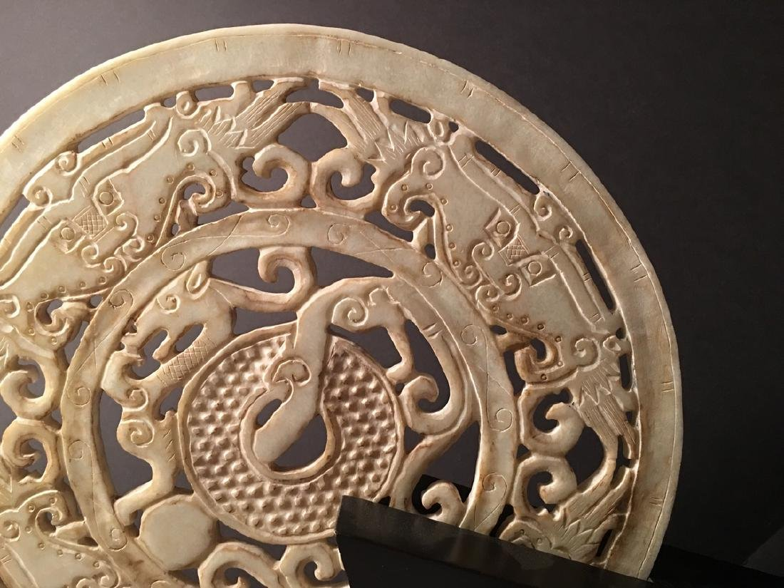 "ANTIQUE Chinese Jade Coin, Qing  Dynasty. 11 3/4"" - 5"