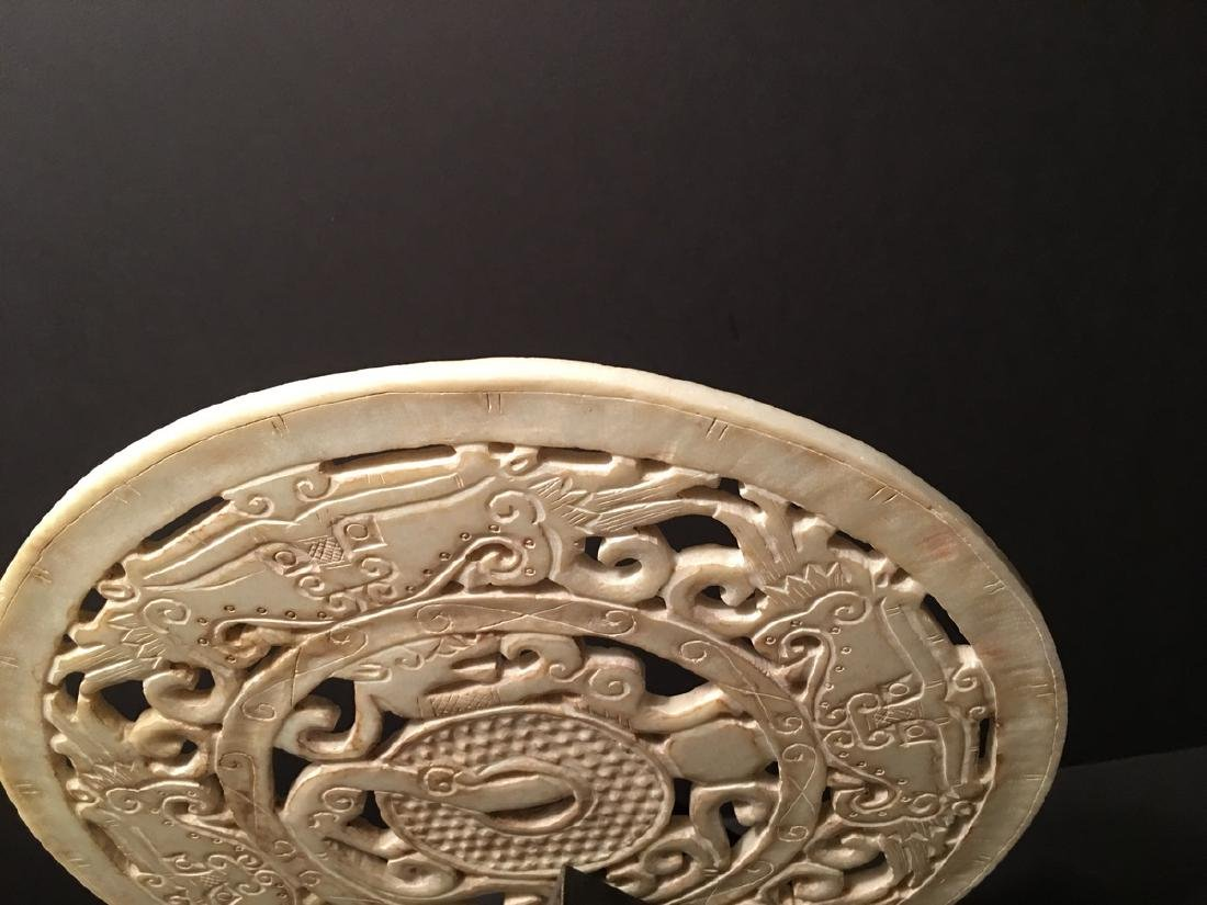 "ANTIQUE Chinese Jade Coin, Qing  Dynasty. 11 3/4"" - 7"