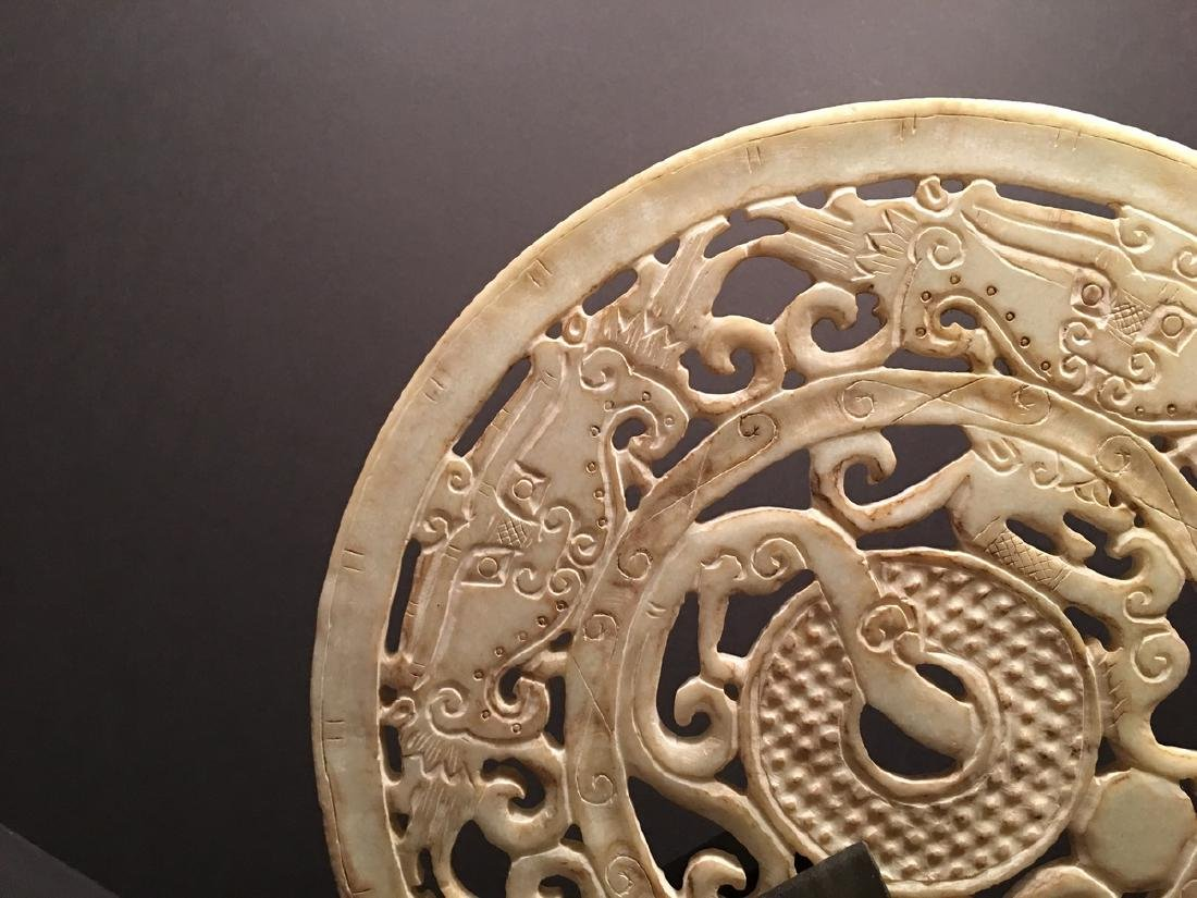 "ANTIQUE Chinese Jade Coin, Qing  Dynasty. 11 3/4"" - 8"