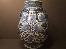 ANTIQUE Chinese Large Blue and White Deer Urn (ZUN),