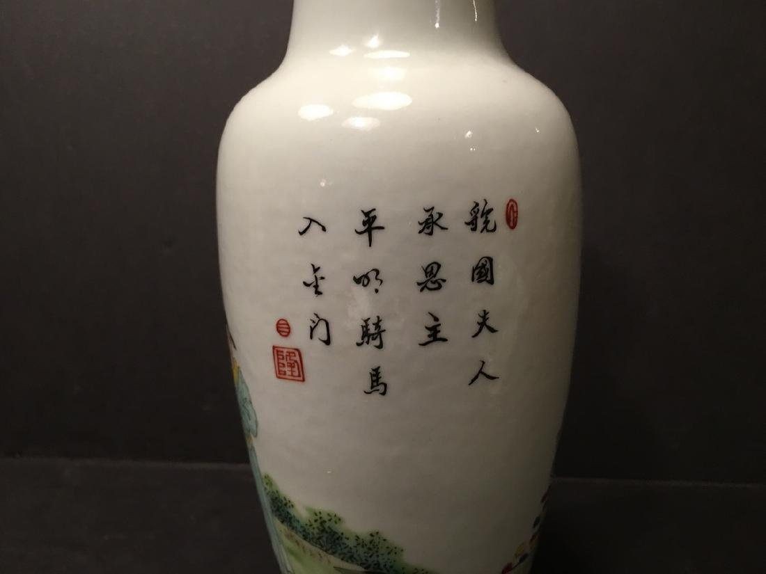 "ANTIQUE Chinese Famille Rose Vase, late Qing.  9"" high. - 7"