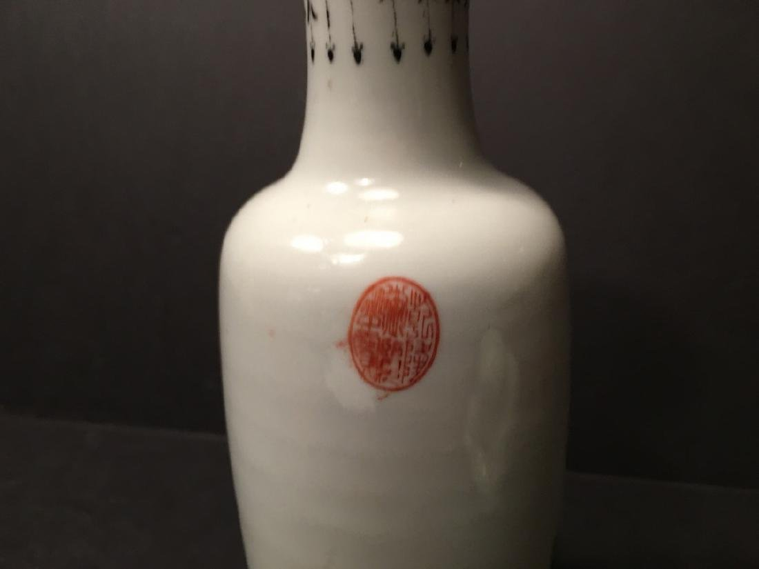 """ANTIQUE Chinese Famille Rose Vase, late Qing.  9"""" high. - 5"""