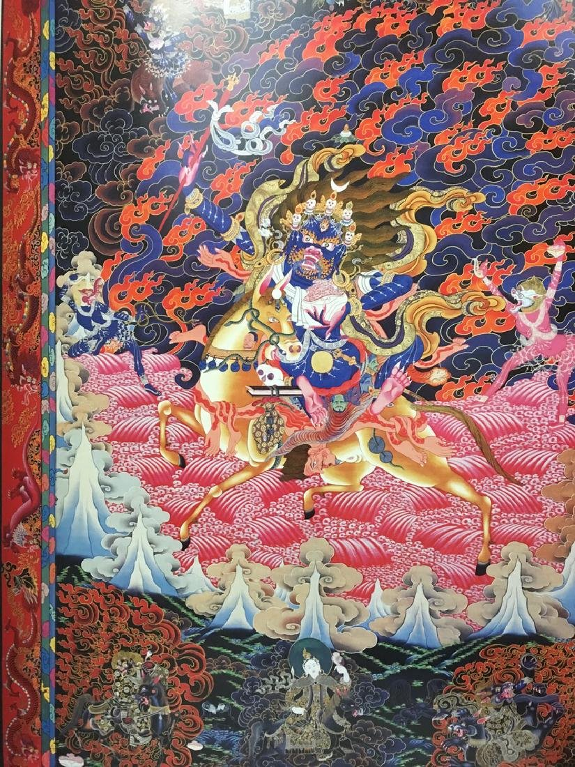 "Asian Thanka Gallery Book, 24 1/2"" x 17"" wide. 60 - 4"