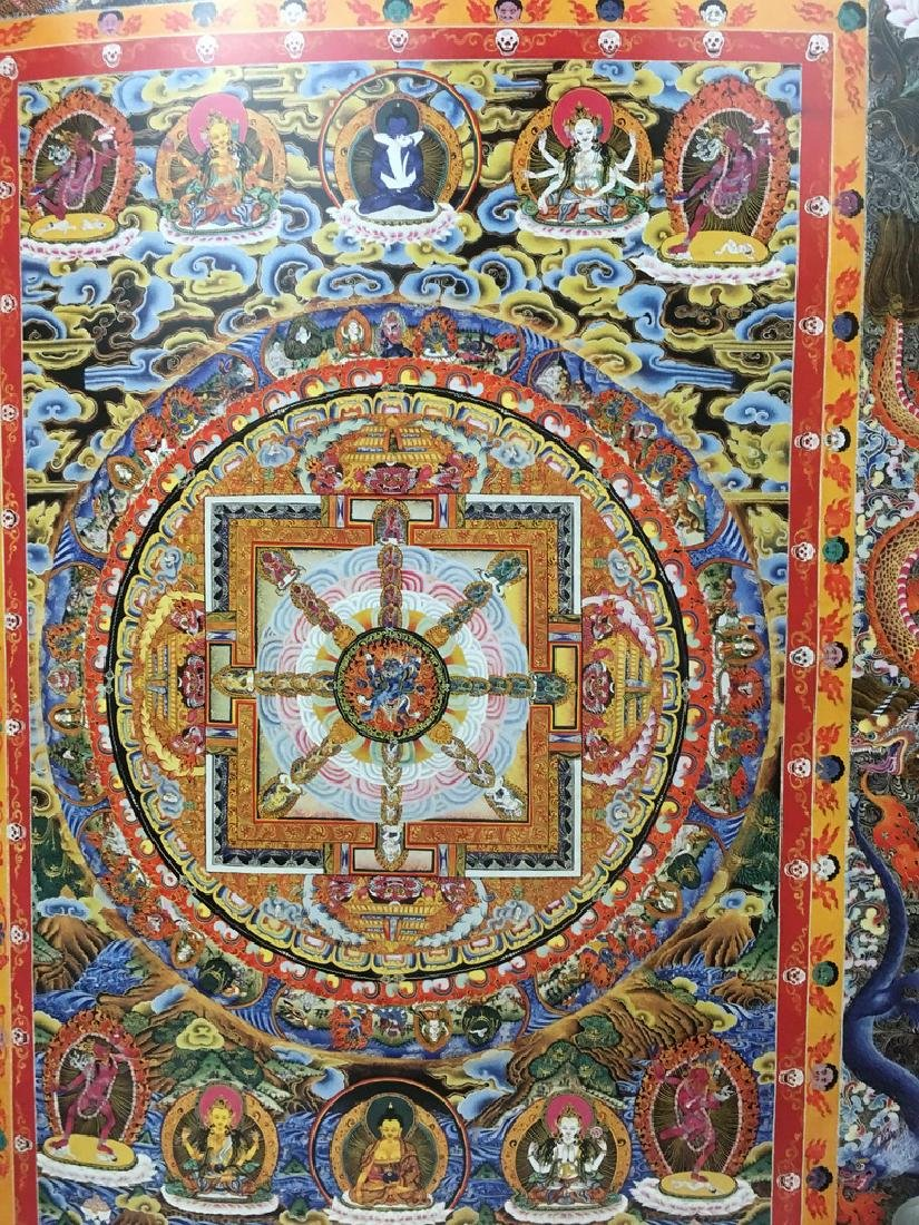 "Asian Thanka Gallery Book, 24 1/2"" x 17"" wide. 60 - 9"