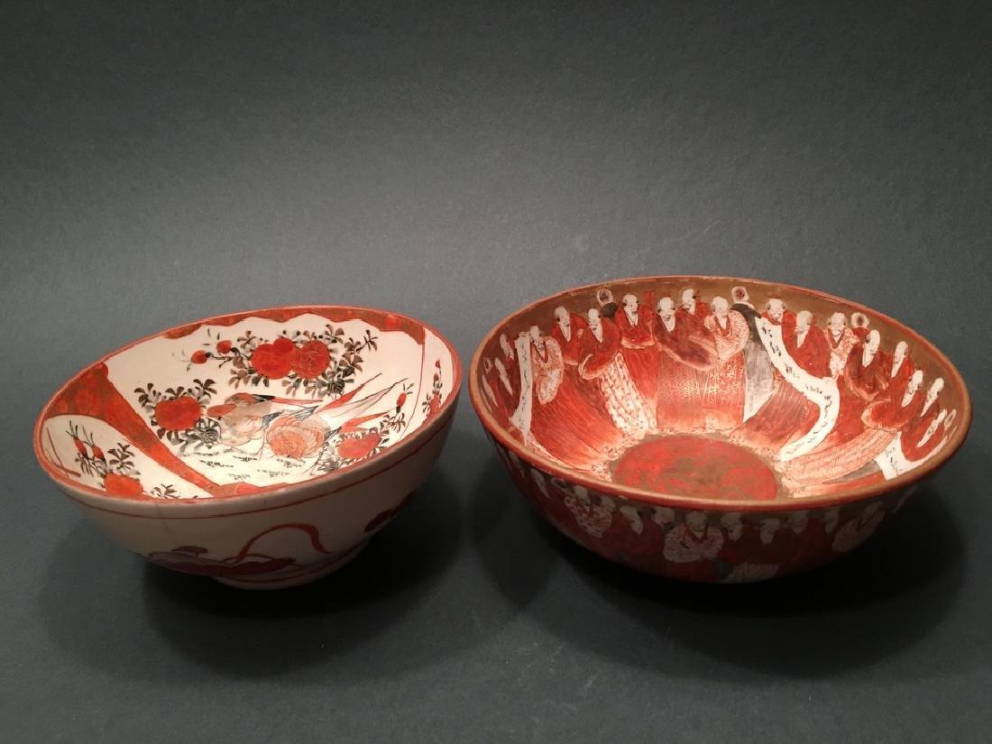 "ANTIQUE Japanese Katani Bowls, Meiji period, 9 1/2"" - 10"