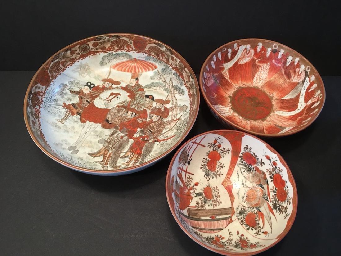 "ANTIQUE Japanese Katani Bowls, Meiji period, 9 1/2"""