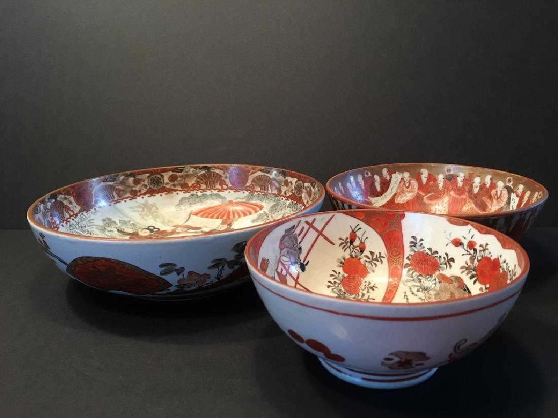 "ANTIQUE Japanese Katani Bowls, Meiji period, 9 1/2"" - 2"