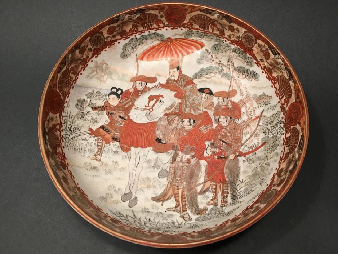 "ANTIQUE Japanese Katani Bowls, Meiji period, 9 1/2"" - 3"