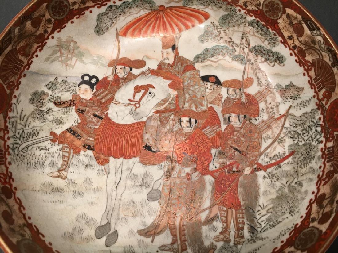"ANTIQUE Japanese Katani Bowls, Meiji period, 9 1/2"" - 4"