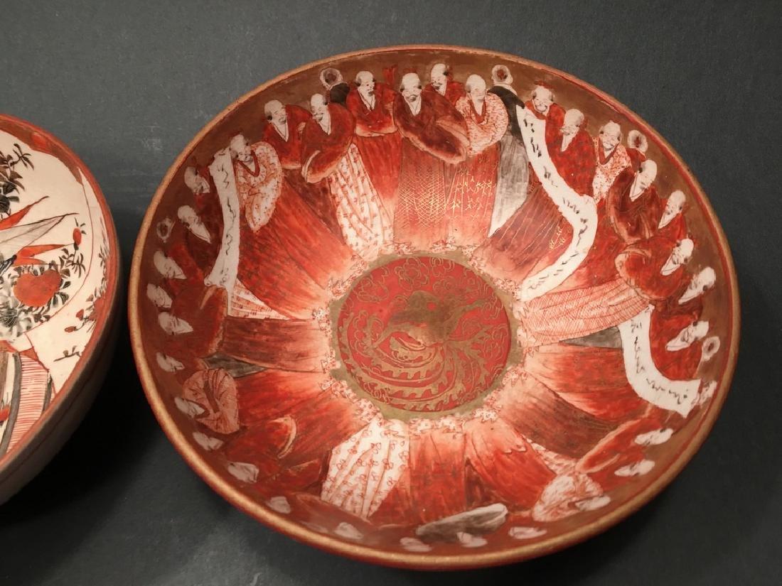 "ANTIQUE Japanese Katani Bowls, Meiji period, 9 1/2"" - 5"