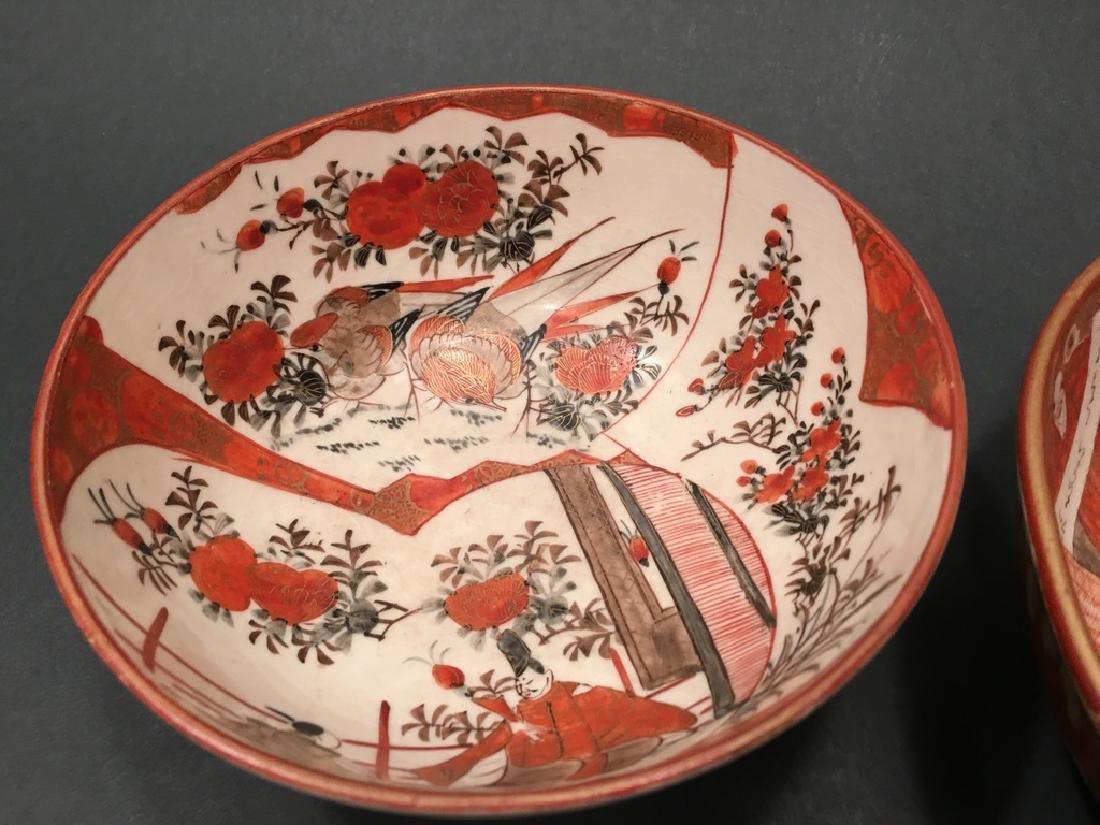 "ANTIQUE Japanese Katani Bowls, Meiji period, 9 1/2"" - 6"