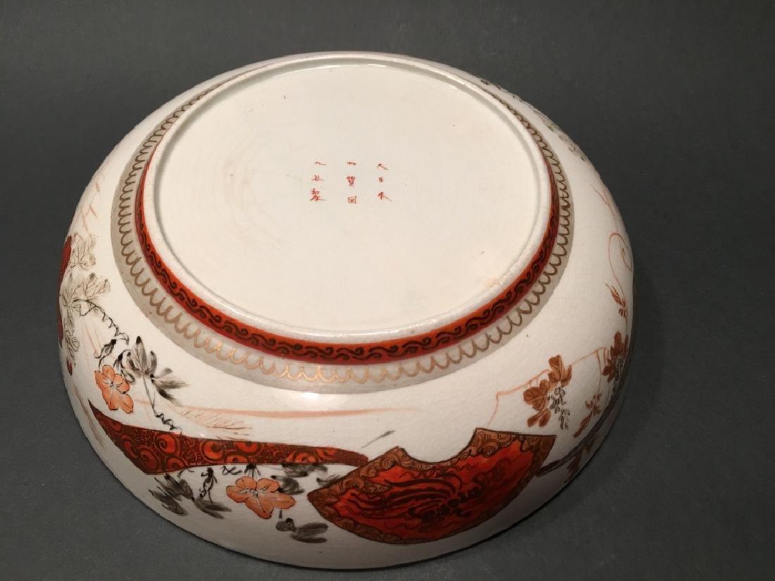 "ANTIQUE Japanese Katani Bowls, Meiji period, 9 1/2"" - 7"