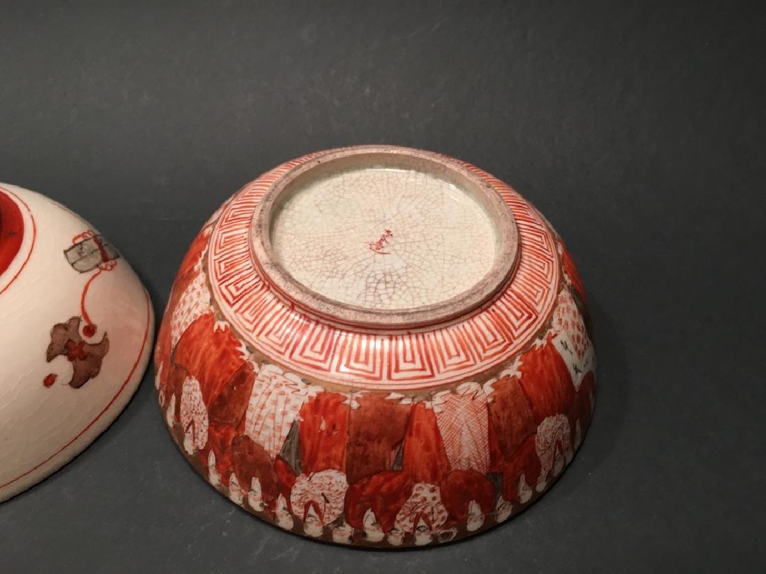 "ANTIQUE Japanese Katani Bowls, Meiji period, 9 1/2"" - 8"