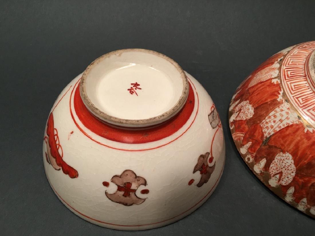 "ANTIQUE Japanese Katani Bowls, Meiji period, 9 1/2"" - 9"