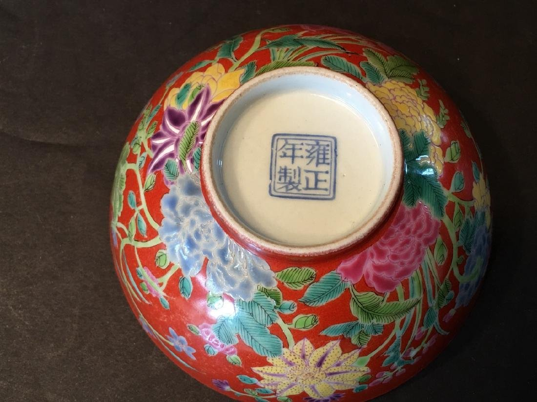 ANTIQUE Important  ChineseFamille Rose Flower Bowl, - 6