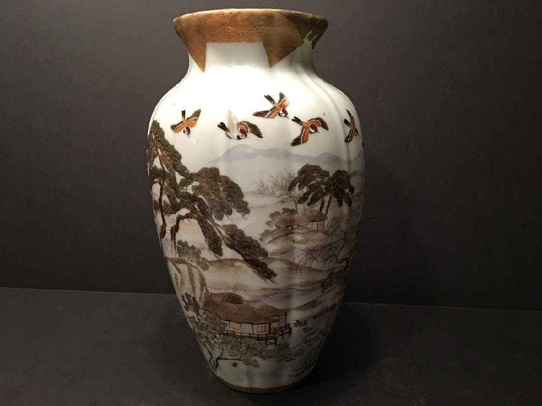 "OLD Japanese Kutani Vase, 12 1/2"" high. 19th century,"