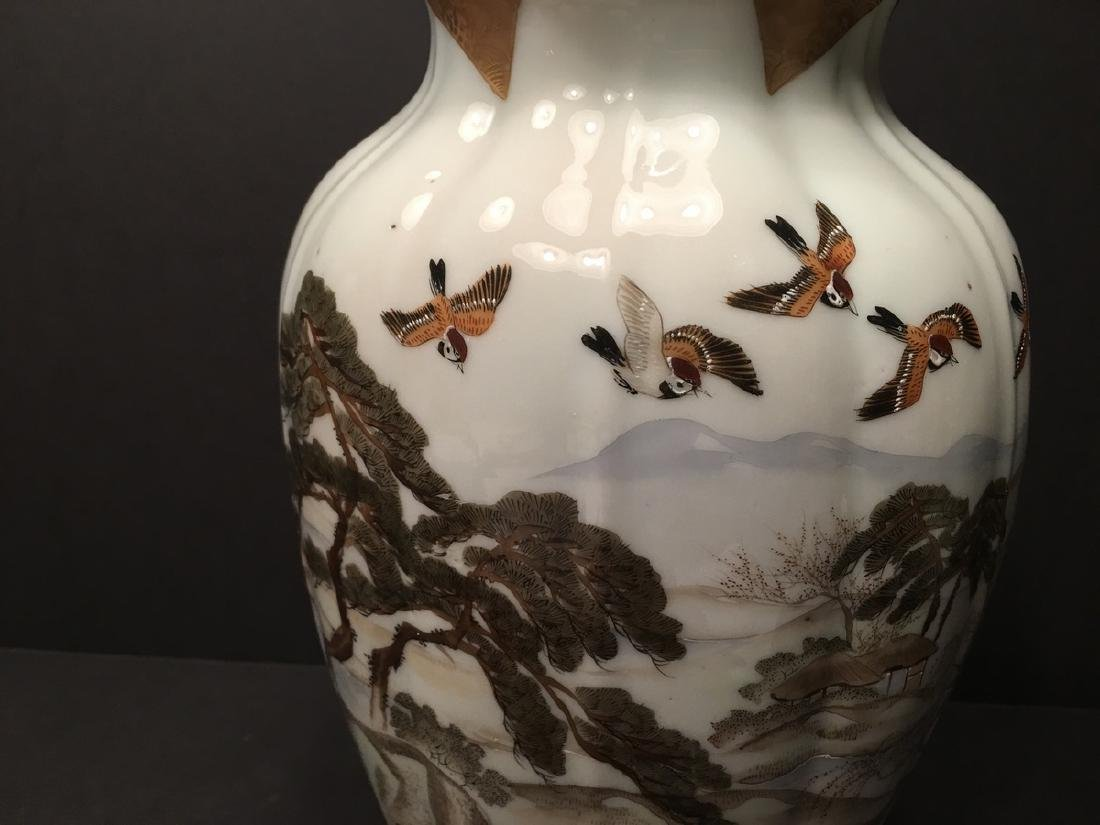 "OLD Japanese Kutani Vase, 12 1/2"" high. 19th century, - 3"