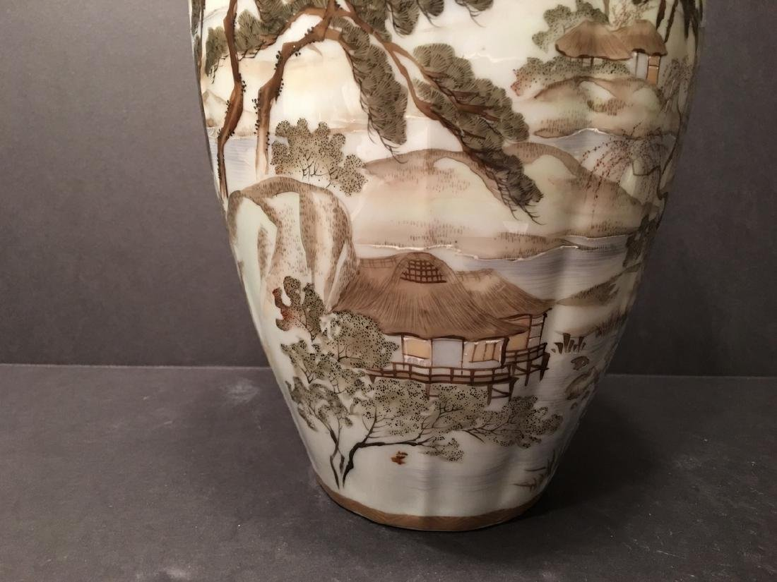 "OLD Japanese Kutani Vase, 12 1/2"" high. 19th century, - 4"