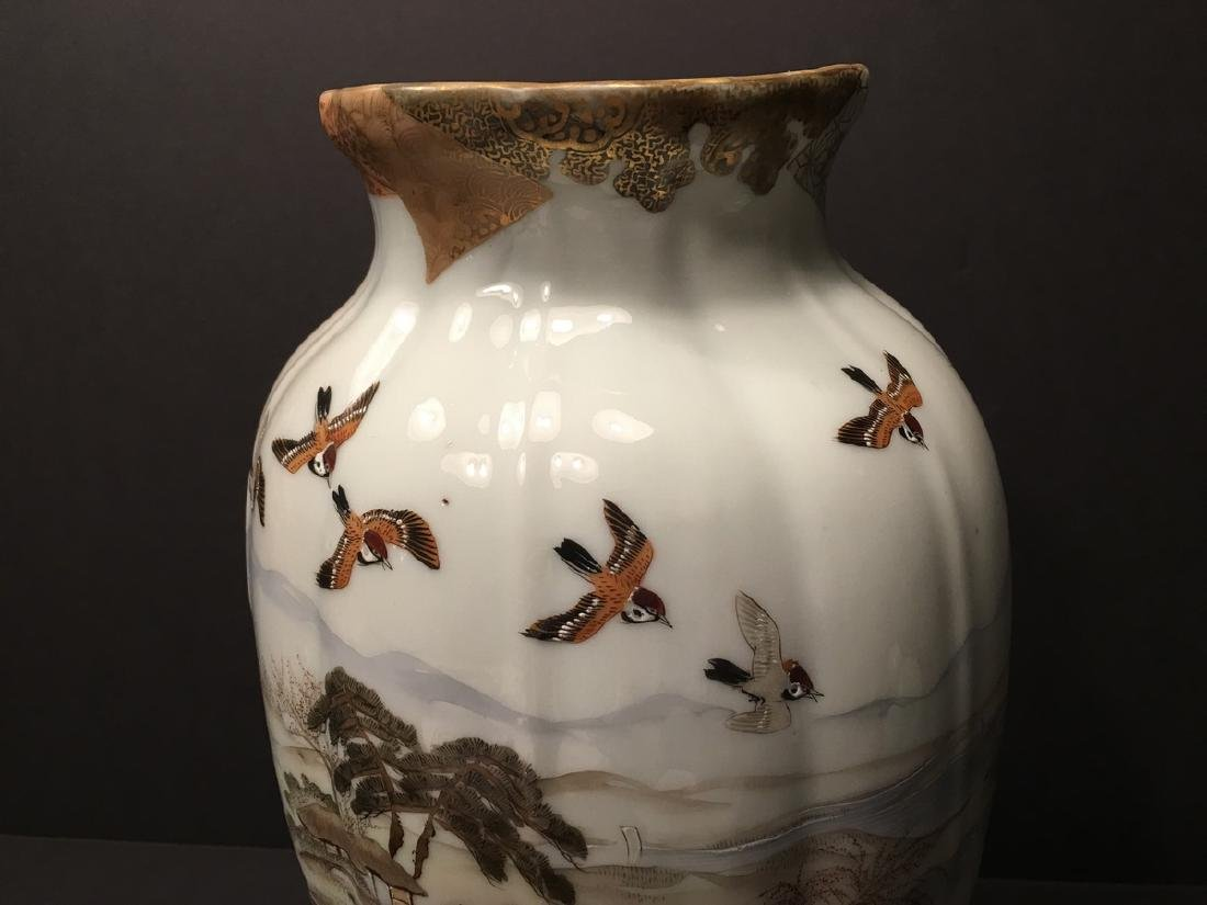 "OLD Japanese Kutani Vase, 12 1/2"" high. 19th century, - 6"