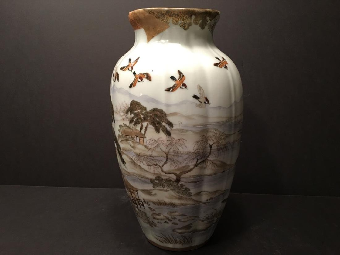 "OLD Japanese Kutani Vase, 12 1/2"" high. 19th century, - 7"
