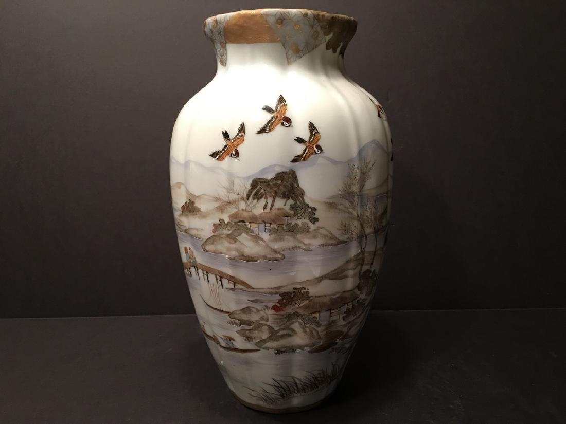 "OLD Japanese Kutani Vase, 12 1/2"" high. 19th century, - 8"