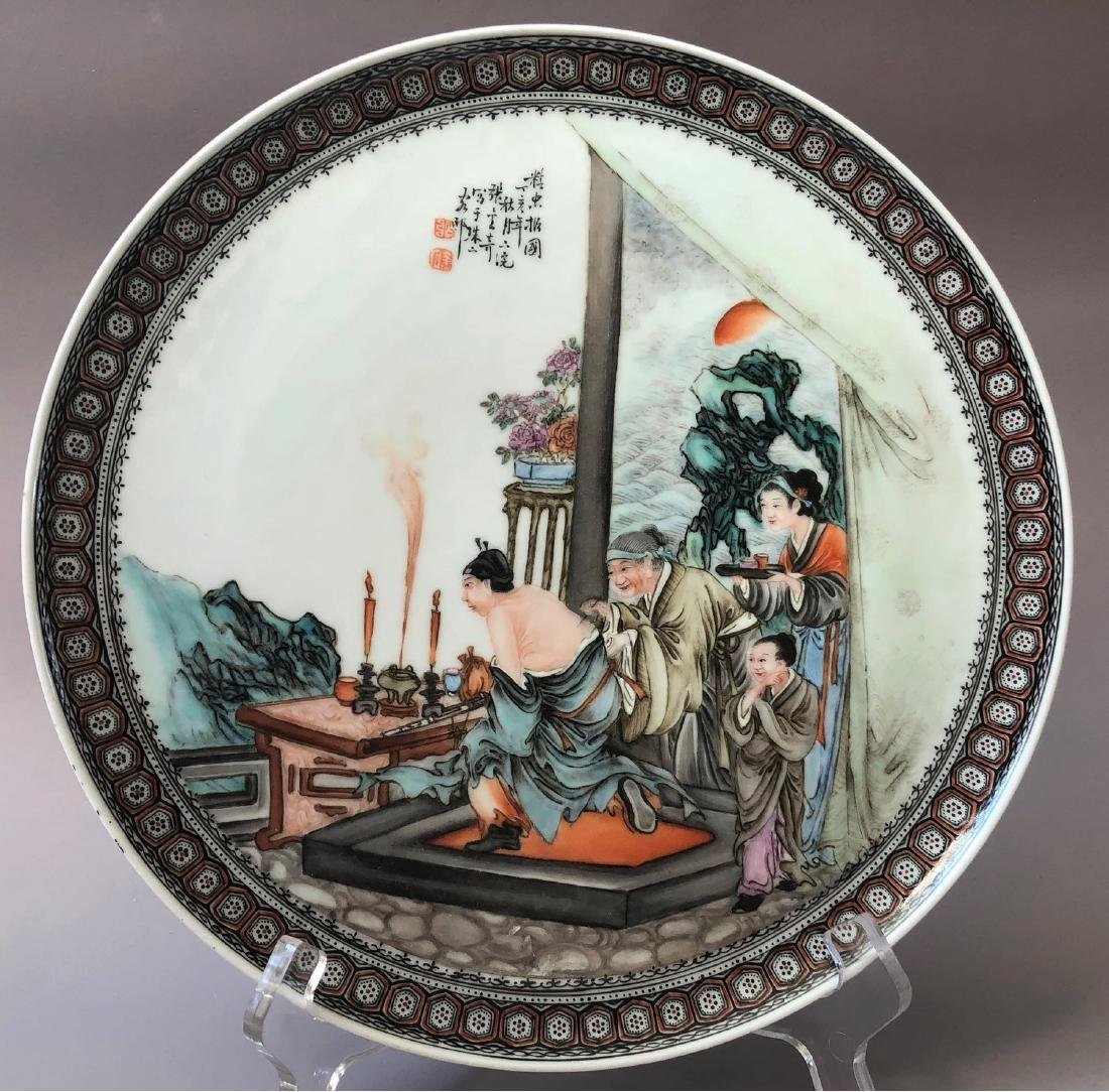 CHINESE FAMILLE ROSE PLATE  ZHANG JINQI, REPUBLIC