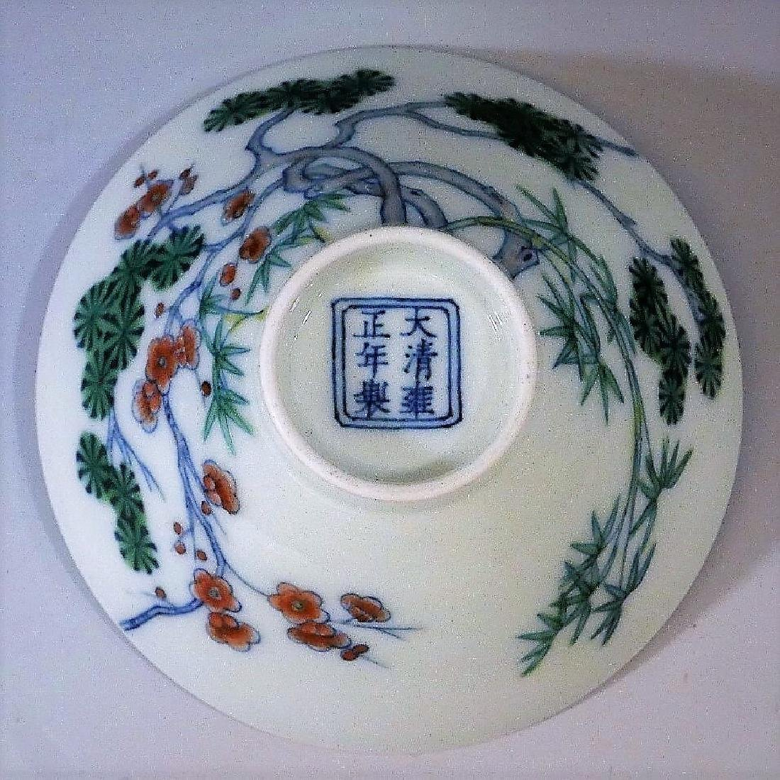 IMPERIAL CHINESE ANTIQUE DOUCAI PORCELAIN CUP -
