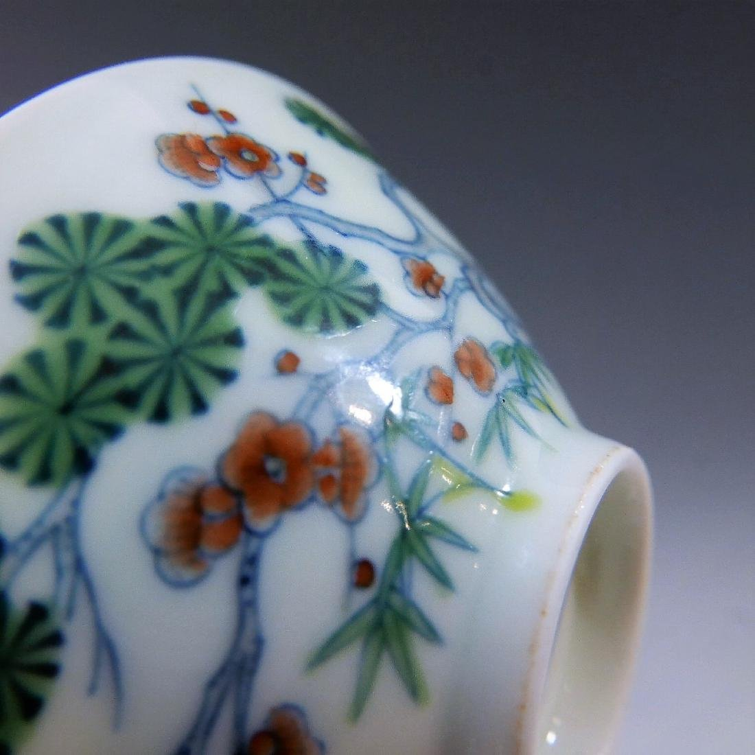 IMPERIAL CHINESE ANTIQUE DOUCAI PORCELAIN CUP - - 6