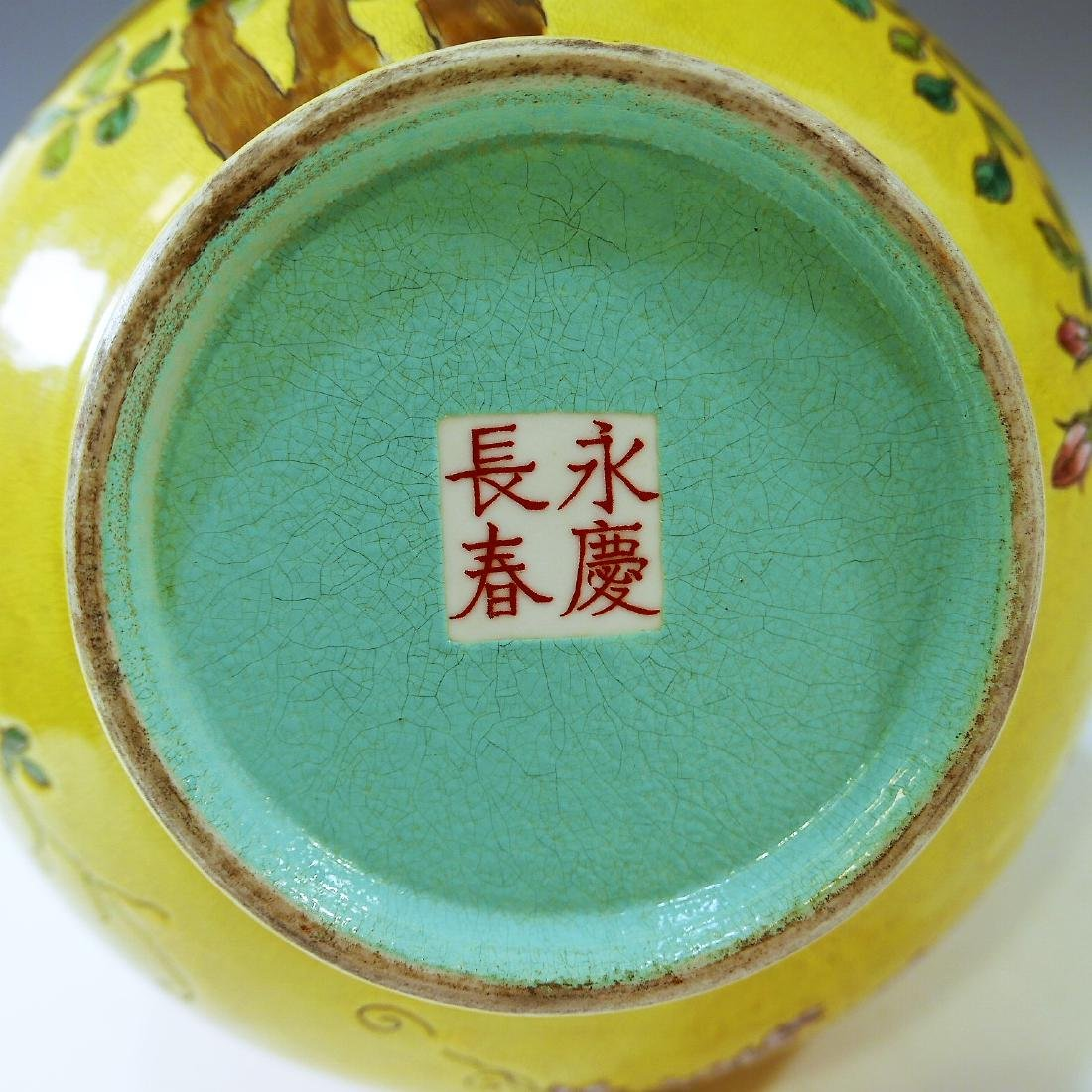 CHINESE ANTIQUE FAMILLE ROSE PORCELAIN VASE - DAYAZHAI - 3