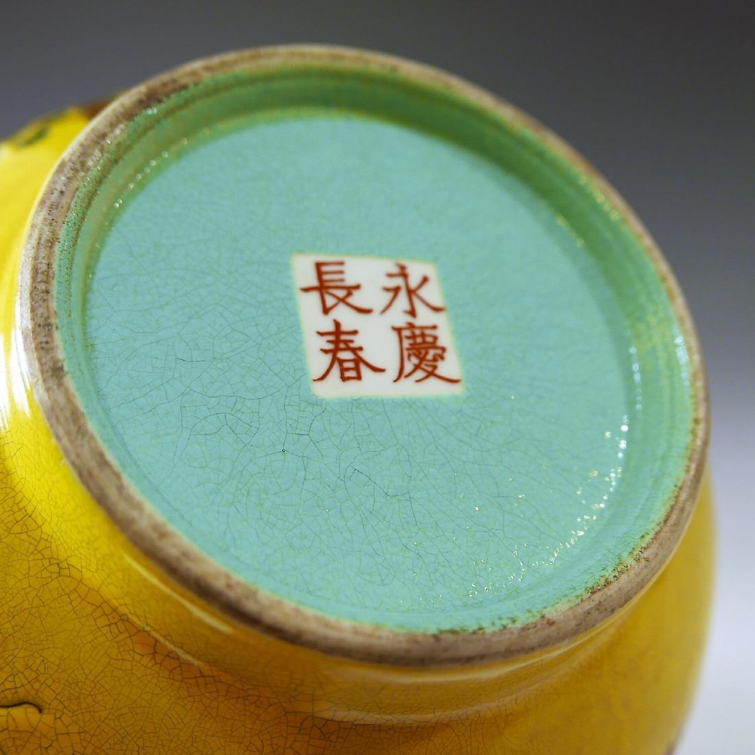 CHINESE ANTIQUE FAMILLE ROSE PORCELAIN VASE - DAYAZHAI - 8