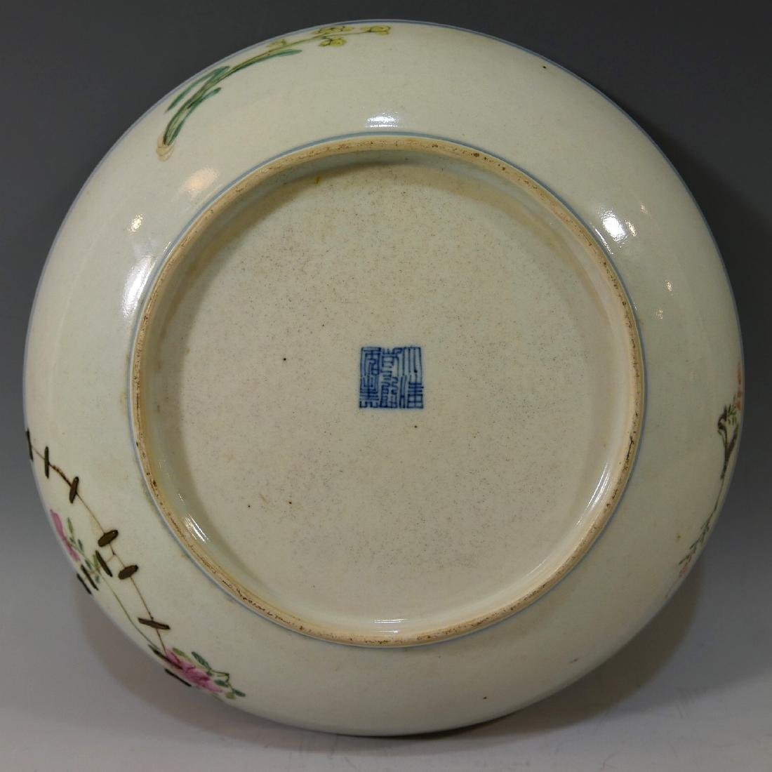CHINESE ANTIQUE FAMILLE ROSE IMPERIAL POEM DISH - - 2