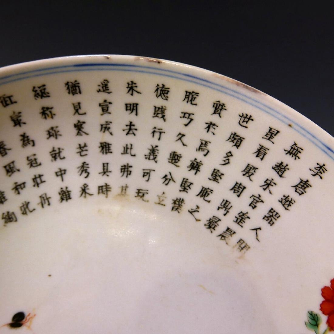 CHINESE ANTIQUE FAMILLE ROSE IMPERIAL POEM DISH - - 4