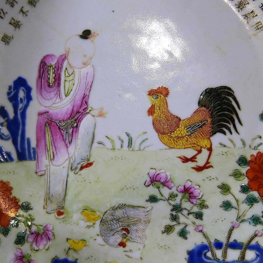 CHINESE ANTIQUE FAMILLE ROSE IMPERIAL POEM DISH - - 5