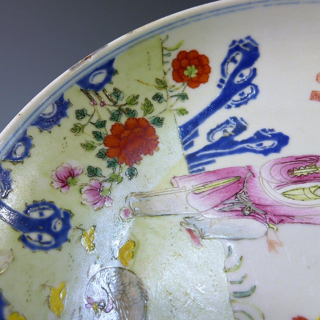 CHINESE ANTIQUE FAMILLE ROSE IMPERIAL POEM DISH - - 6