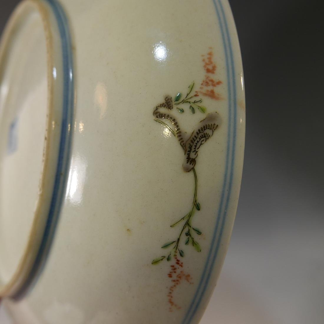 CHINESE ANTIQUE FAMILLE ROSE IMPERIAL POEM DISH - - 7