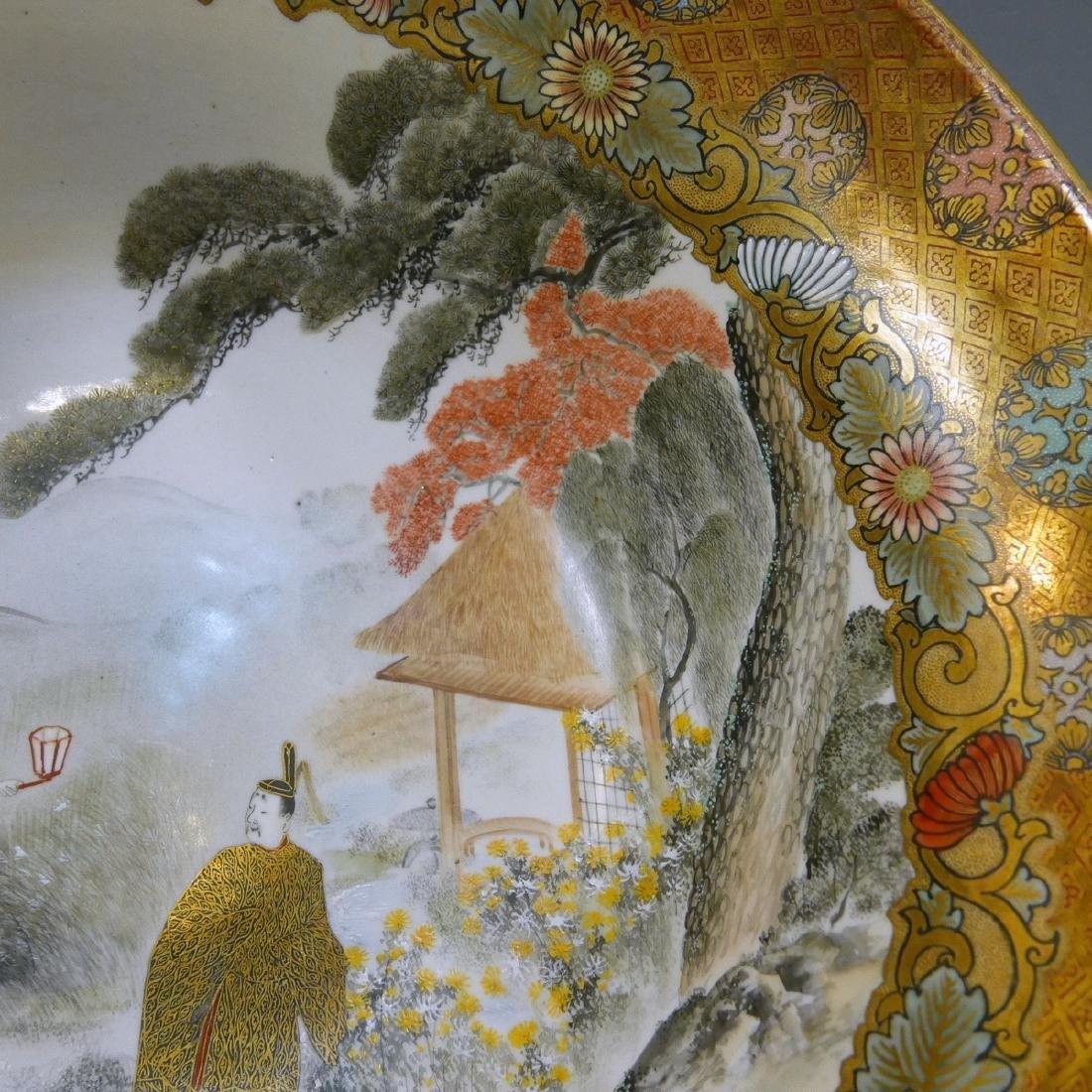 FINEST JAPANESE ANTIQUE KUTANI BOWL - MEIJI PERIOD - 3