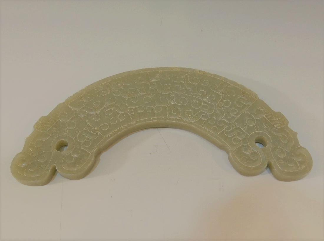 CHINESE ANTIQUE JADE HUANG - WARRING STATE PERIOD