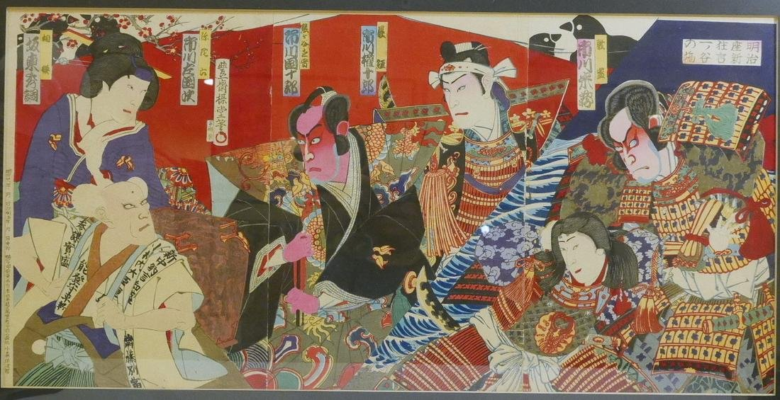 JAPANESE ANTIQUE WOODBLOCK PRINT TRIPTYCH - 2