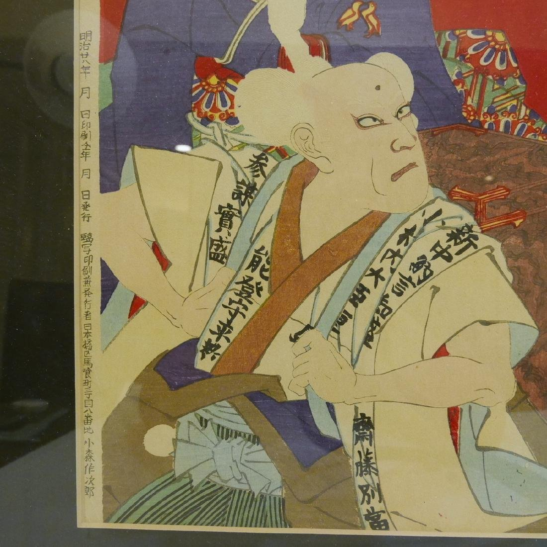 JAPANESE ANTIQUE WOODBLOCK PRINT TRIPTYCH - 4