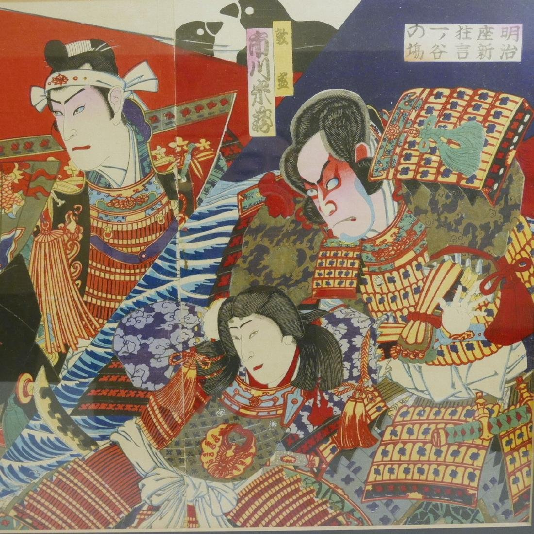 JAPANESE ANTIQUE WOODBLOCK PRINT TRIPTYCH - 5