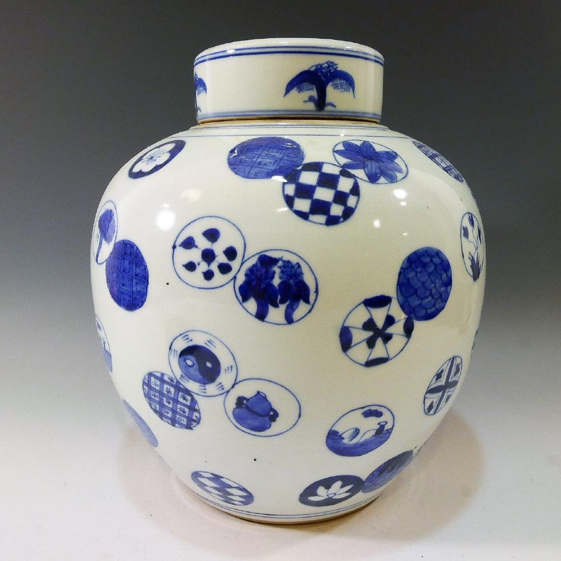 ANTIQUE CHINESE BLUE WHITE PORCELAIN COVER JAR - QING