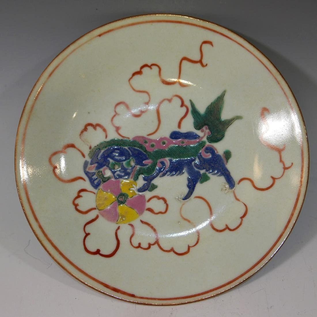 CHINESE ANTIQUE FAMILLE ROSE DISH - JIAQING MARK AND