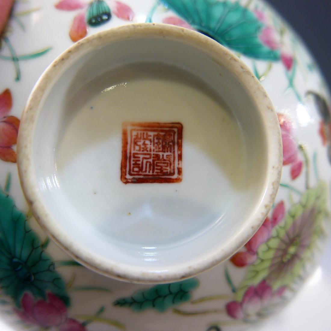 CHINESE ANTIQUE FAMILLE ROSE COVER BOWL - 7