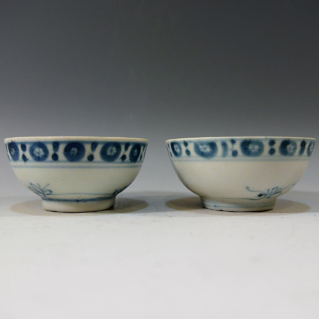 PAIR CHINESE BLUE WHITE PORCELAIN CUP - MING DYNASTY