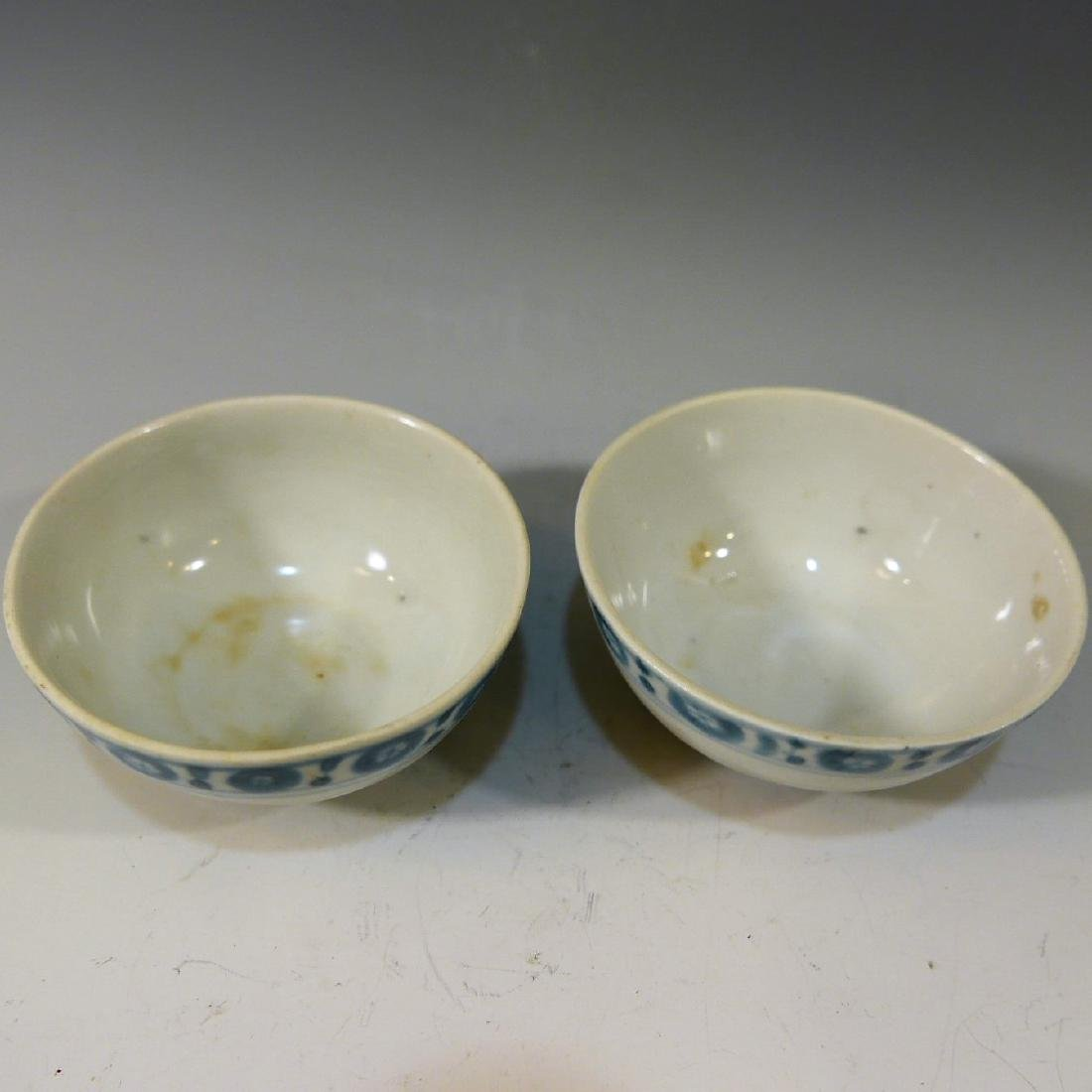 PAIR CHINESE BLUE WHITE PORCELAIN CUP - MING DYNASTY - 2