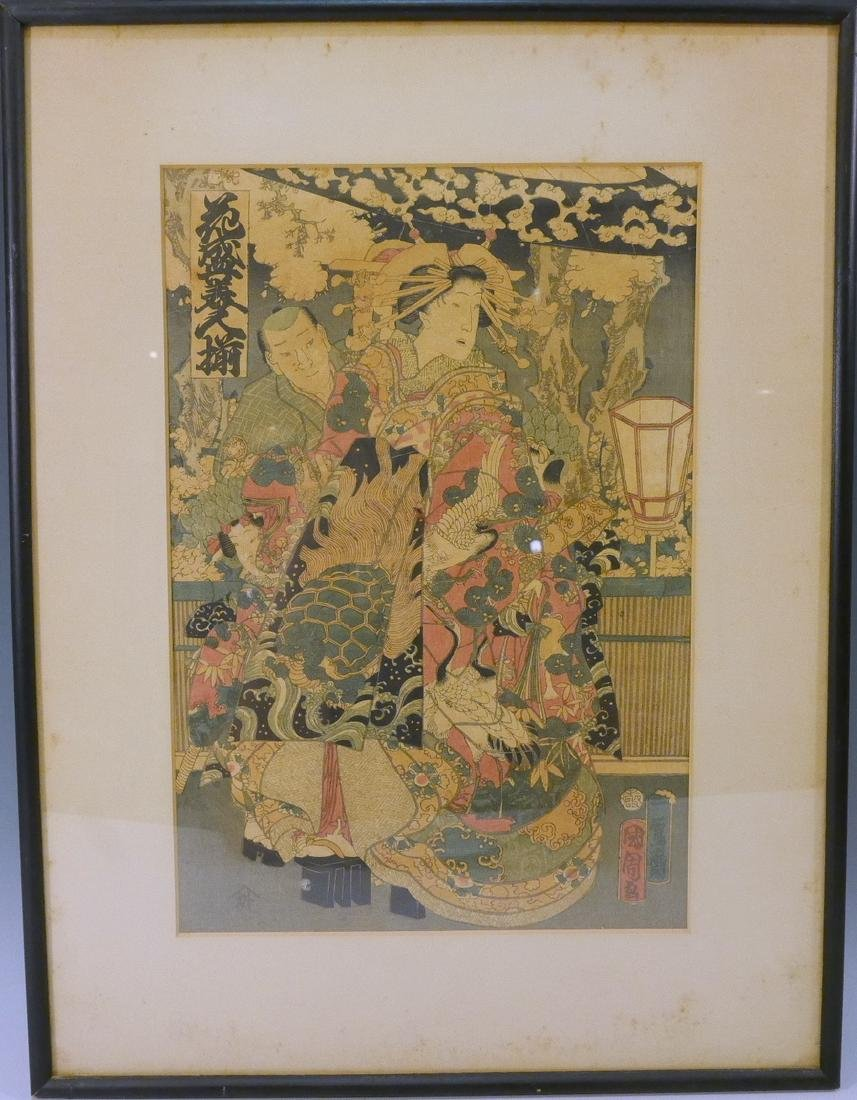 KUNICHIKA TOYOHARA (Japanese, 1835-1900). ANTIQUE